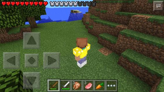 How to play the hunger games in minecraft pe 0 9 x for The game mind craft