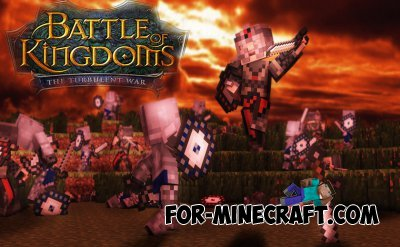 Battle of Kingdoms map for Minecraft PE 0.9.5 / 0.10.0