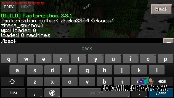 how to find your coordinates in minecraft pe