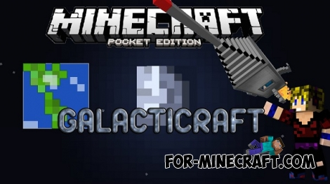 Galacticraft PE and Redstone+ mods by Byteandahalf [0.13.0]