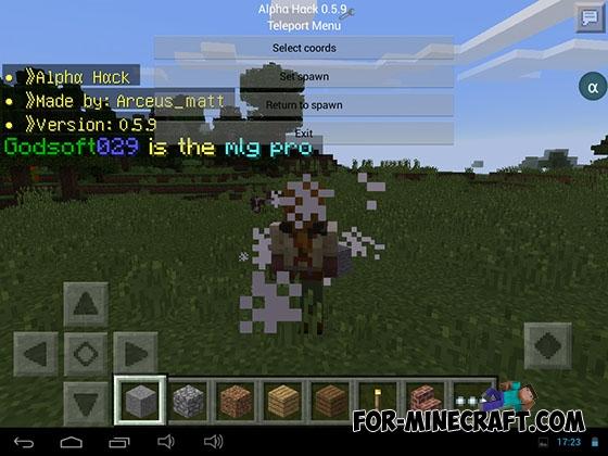 Cheats for Minecraft Pocket Edition