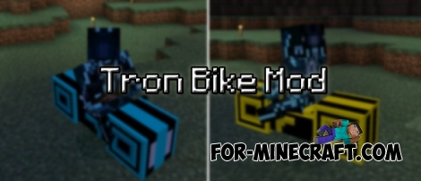 Tron Bike mod for MCPE 0.14.0