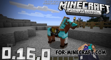 Minecraft PE 0.16.0 - Realese date!