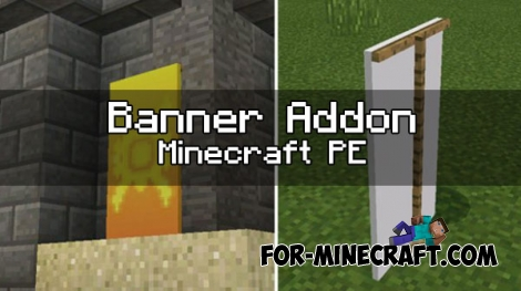 Banner Addon for Minecraft PE 1.0.0/1.0.5