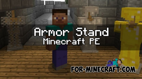 Armor Stand for Minecraft PE 0.17.0/1.0