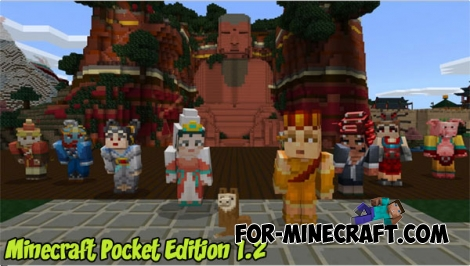 Minecraft PE 1.2 and other news