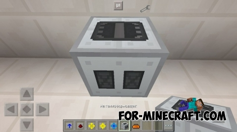 IndustrialCraft PE mod v2.0 Pre-Release 7 for Minecraft PE