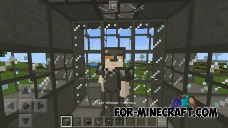 IndustrialCraft PE mod v2.0 (beta 9) for Minecraft Pocket Edition