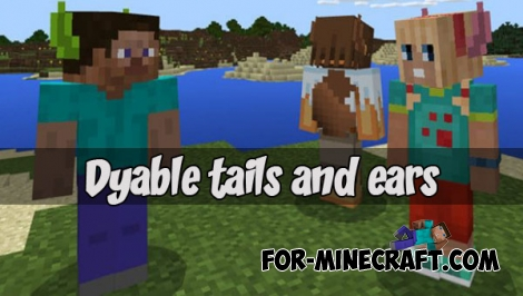 Dyable tails and ears for MCPE 1.2