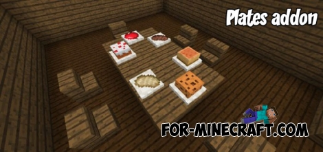 Plates addon v2 for Minecraft BE 1.2.13+