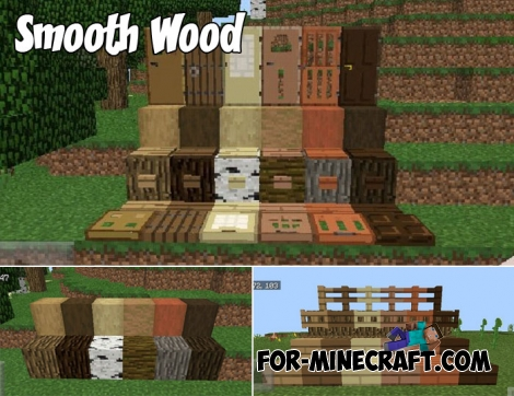 Smooth Wood textures for MCBE 1.2/1.6+