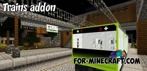Trains addon for MCPE 1.7