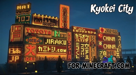 Kyokei City for Minecraft 1.8