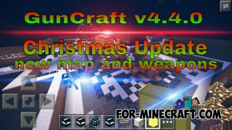 GunCraft mod for Minecraft Pocket Edition 0.10.4
