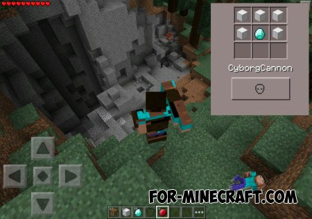 CyborgArmor mod for Minecraft PE 0.10.5