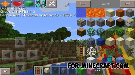 Not Enough Items mod for Minecraft PE 0.11/0.12/0.13/0.14.0
