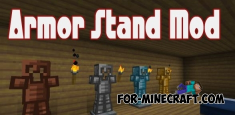 Armor Stand mod for Minecraft Pocket Edition 0.11.1 / 0.11.0