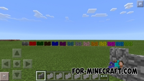 Colorful Cobblestone Walls mod for MCPE 0.11.1 / 0.11.0