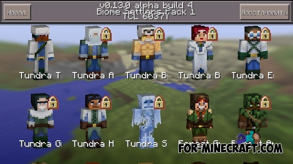 Boim Villagers Skin Pack For Minecraft Pe 0 13 0