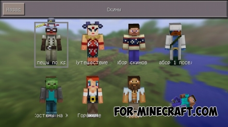 Modified Minecraft PE 0.14.0 client