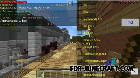 Ace Cheat v.2.0 for Minecraft PE 0.14.3/0.15.1