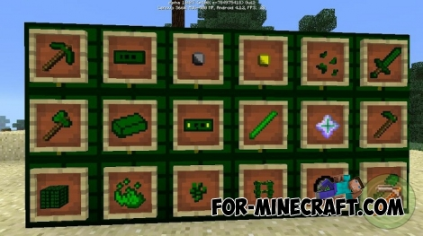 Money Addon for MCPE 1.0/0.17.0