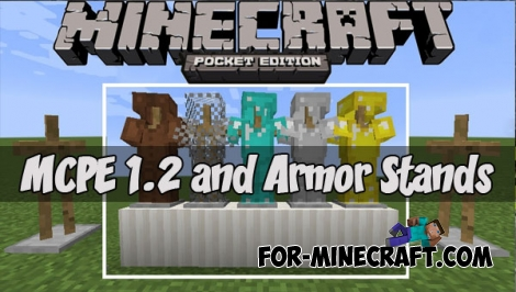 MCPE 1.2 and Armor Stands