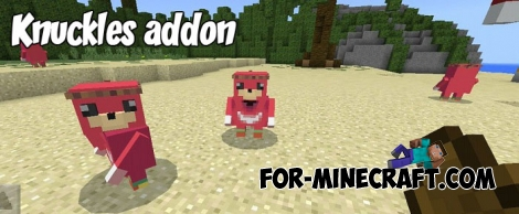 Knuckles addon v2 for MCPE 1.2/1.7