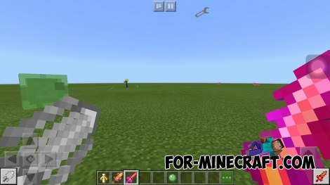 Weapons Case Loot mod for MCPE 1.2