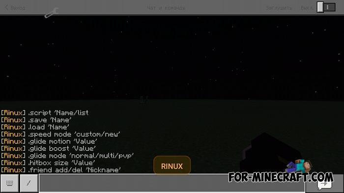 Rinux Hack v4 1 for Minecraft PE 1 2/1 4 3