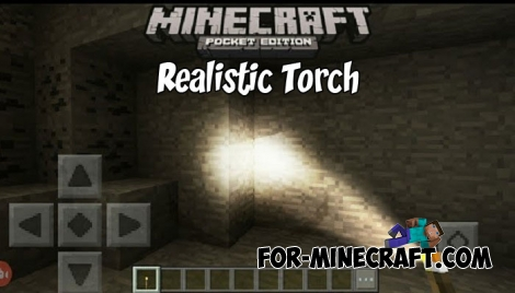 Realistic Torch addon for Minecraft Bedrock 1.2/1.5