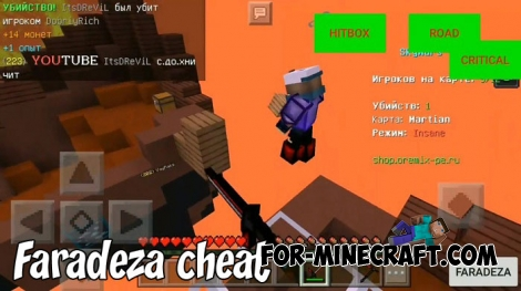 Faradeza cheat for Minecraft PE 1.X