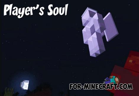 Player's Soul Addon for MCPE 1.9.0.3