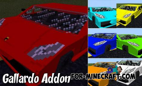 Gallardo Addon for MCPE 1.9