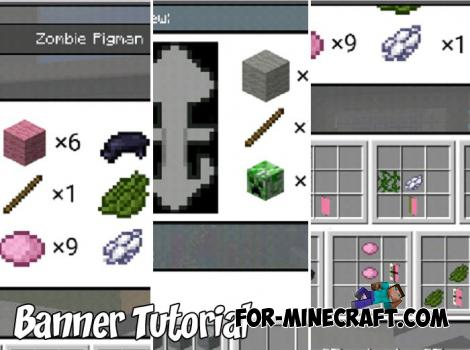 Banner Tutorial for MCPE 1.9