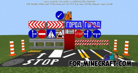 Roads & Signs Textures for Minecraft PE