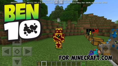 Ben 10 Classic Addon for Minecraft PE 1.10