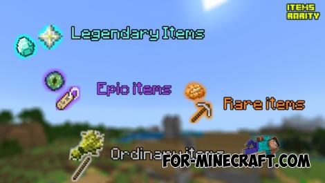 Items Rarity Addon for Minecraft PE 1.10