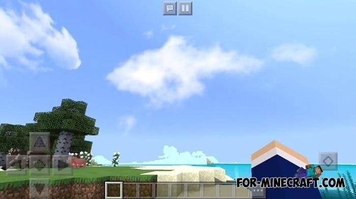 Pio Shader v3 5 2 for Minecraft PE 1 12