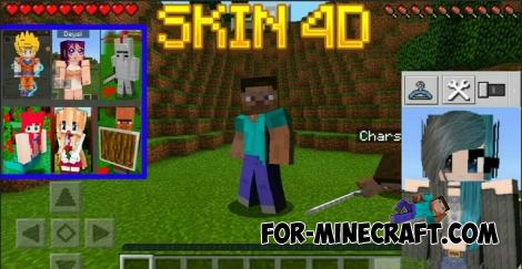 Mega Skin Pack (1000+ Skins) for Minecraft PE