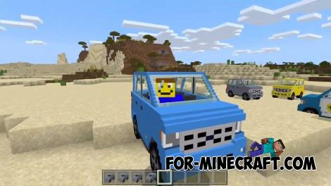 SUV Addon for Minecraft PE