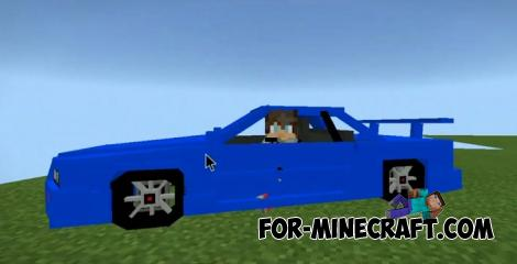 Skyline GT-R Addon for Minecraft PE 1.14