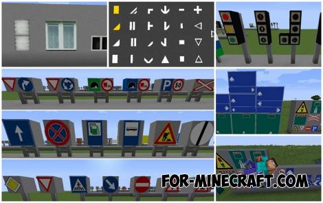 Road Infrastructure Pack for Minecraft PE 1.15