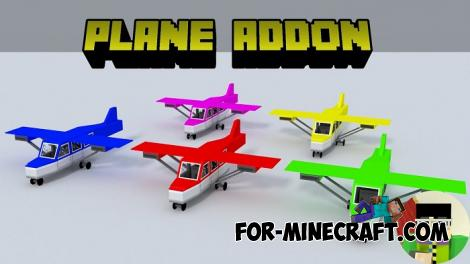 Airplane Addon for MC Bedrock 1.14/1.16