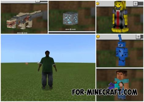 4D & 5D Skin Pack (300+ Skins) for Minecraft PE 1.16.2