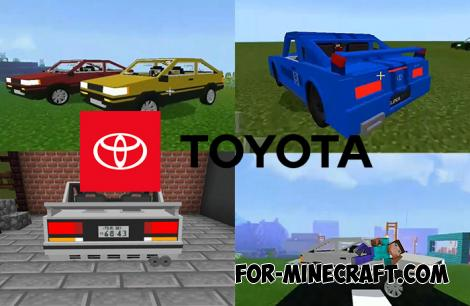 Toyota Cars Pack for Minecraft PE